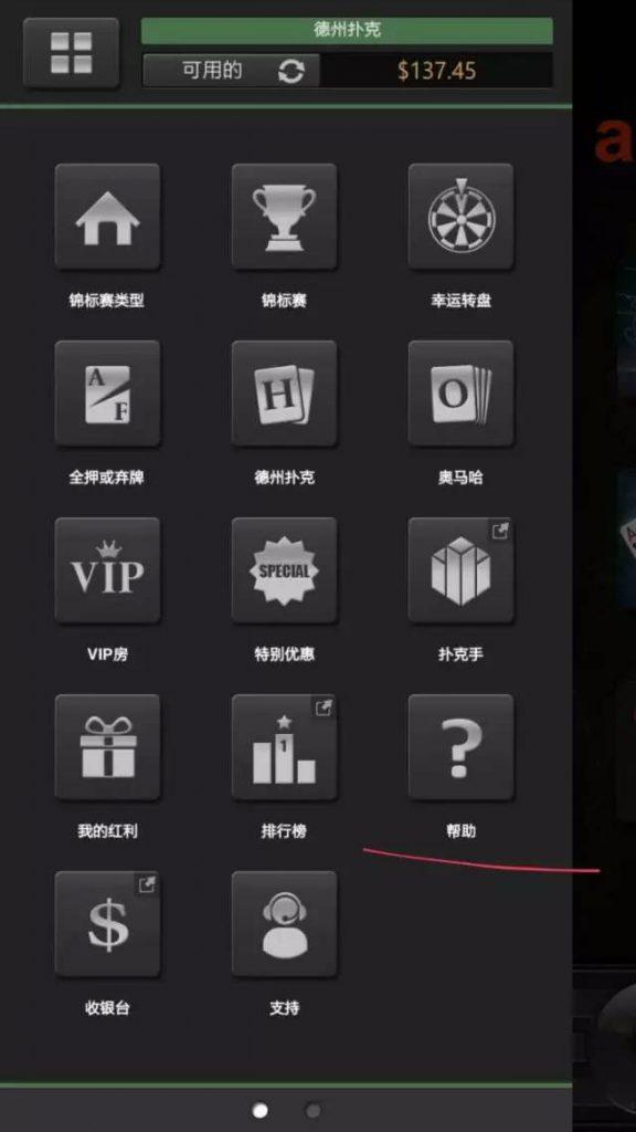 蜗牛扑克手机版锦标赛震撼上线~