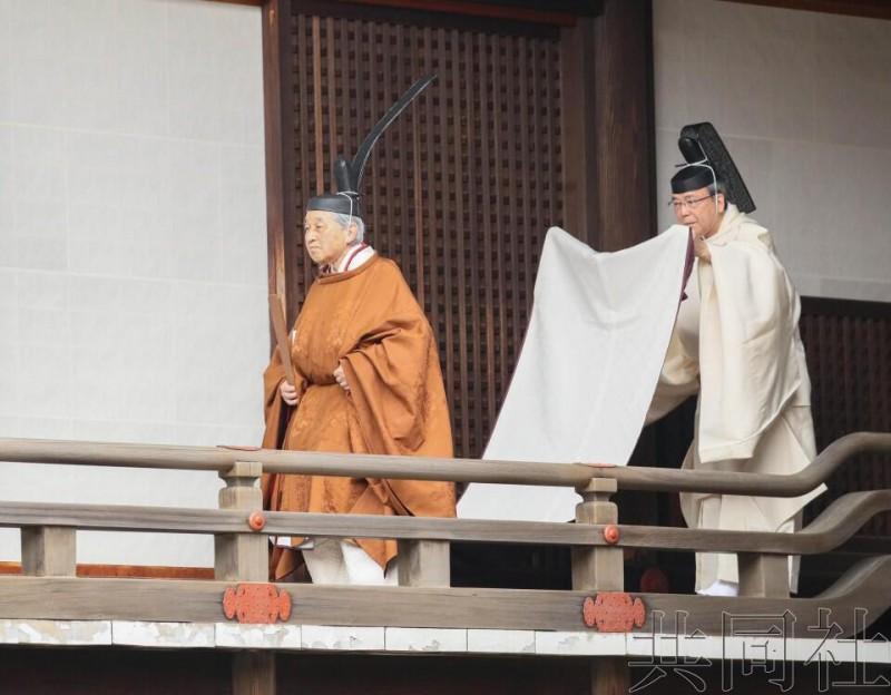 【蜗牛棋牌】日本天皇30日傍晚将发表最后讲话 特朗普表示感谢