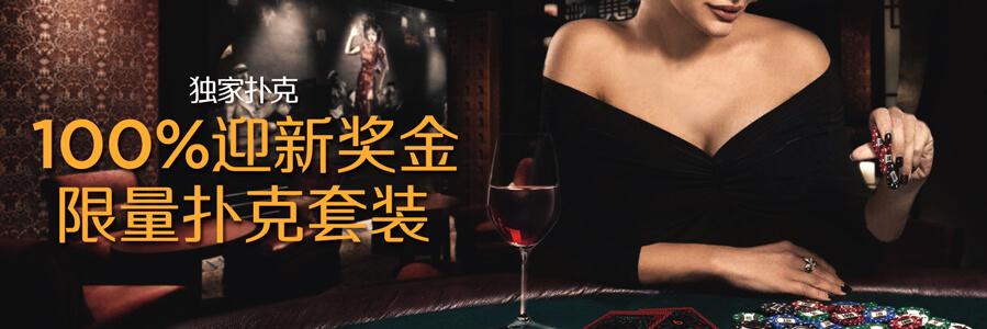 博狗扑克迎新礼遇:免费限量版博狗扑克套装