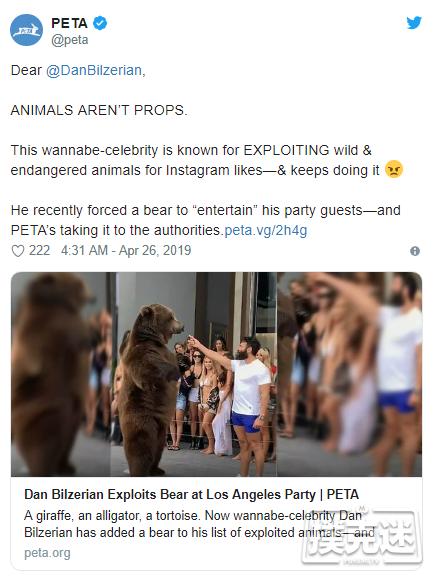 【蜗牛棋牌】Dan Bilzerian拿熊娱乐被PETA指责