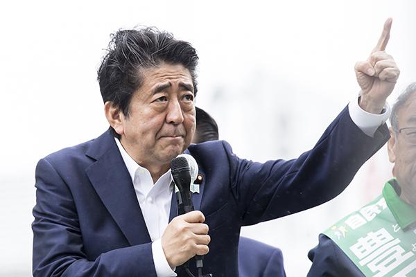 【蜗牛棋牌】日本参议院选战各党展开激战 安倍到地方拉票