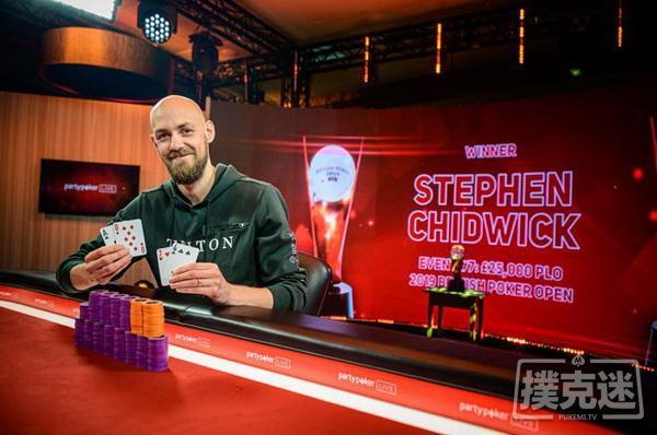 【蜗牛棋牌】Stephen Chidwick斩获BPO £25K PLO冠军