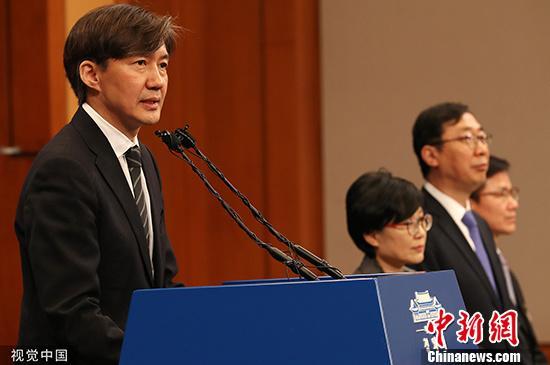 【蜗牛棋牌】韩前法务部长涉腐败调查持续 检方提请批捕其妻子