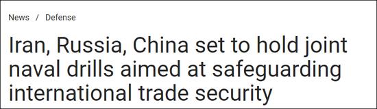 【蜗牛棋牌】40年来首次 伊朗宣布27日开始与中俄军演