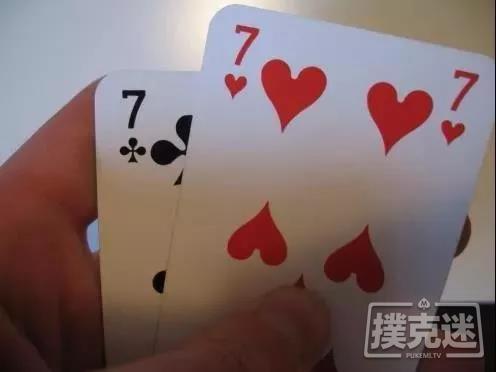 【蜗牛棋牌】常规桌中级:可怕的小对子