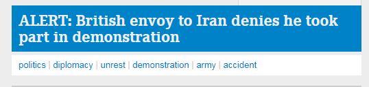 【蜗牛棋牌】英国驻伊朗大使否认参加示威活动 此前曾被扣留