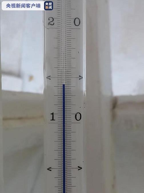 【蜗牛棋牌】南极经历1961年以来最热的一天