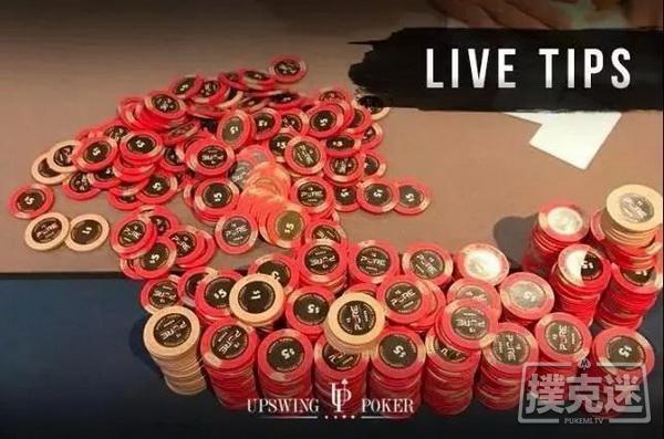 【蜗牛棋牌】让你口袋更充实—现场扑克的八个技巧