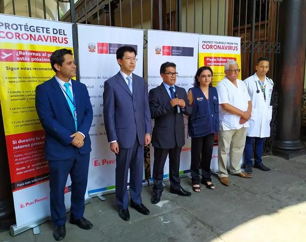 【蜗牛棋牌】秘鲁四名新型肺炎疑似病人确认排除感染
