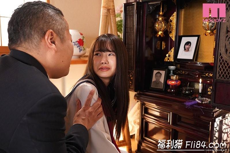【蜗牛棋牌】MIAA-230:松本いちか(松本一香)因违反校规被继父侵犯了!