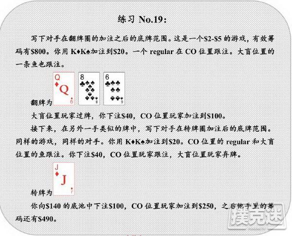 【蜗牛棋牌】如何读牌:空底牌范围(Null range)